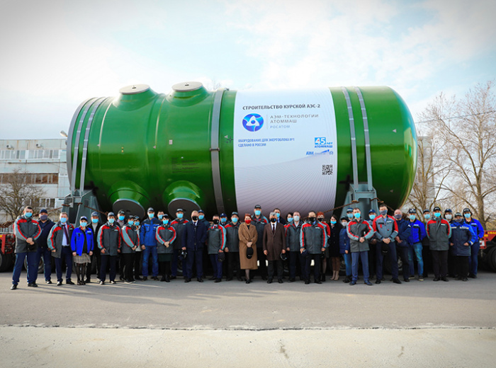 Atommash shipped VVER-TOI - new type of nuclear reactor for the first unit of Kursk NPP-2